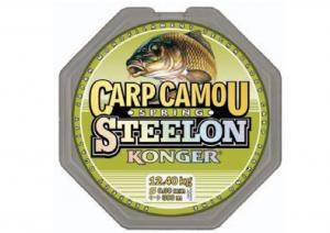 Article de peche : Steelon Carpe Camou Printemps